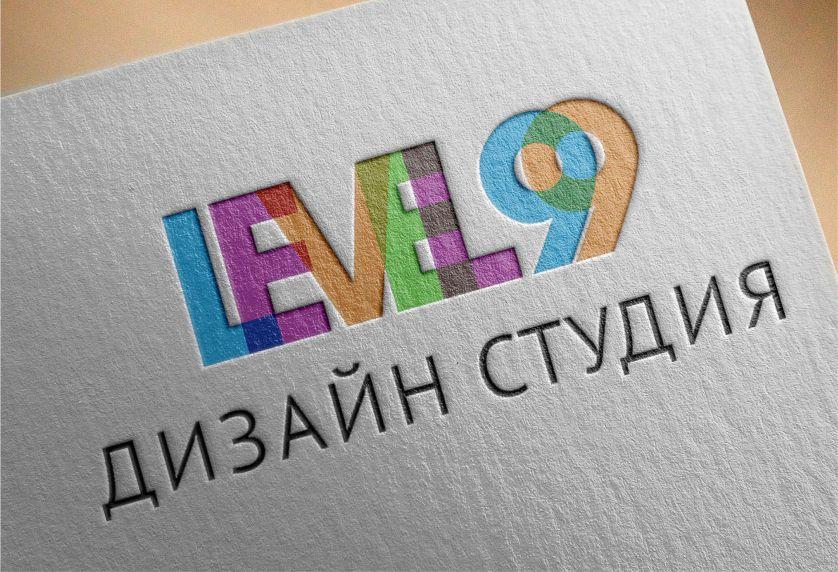 ДИЗАЙН СТУДИЯ «ЛЭВЭЛ 99»