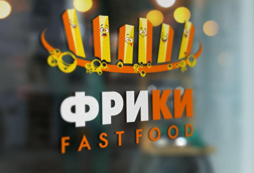 ЛОГОТИП ФАСТФУДА - ФРИКИ