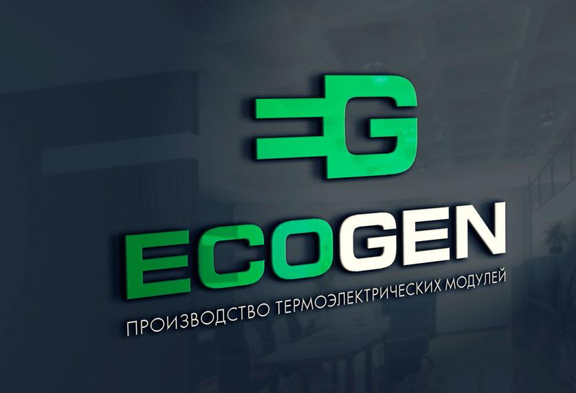 РАЗРАБОТКА ЛОГОТИПА - ЭКОГЕН
