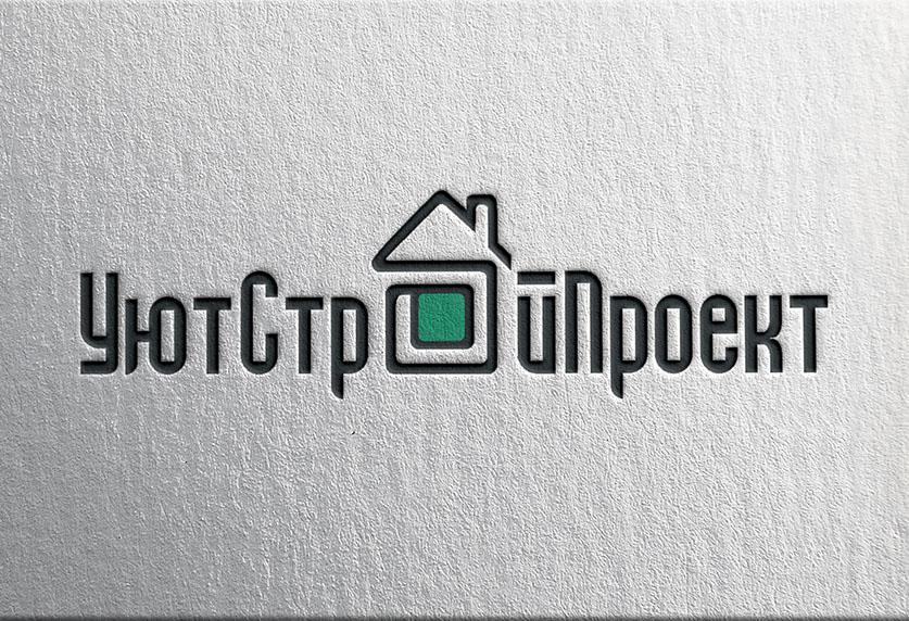 РАЗРАБОТКА ЛОГОТИПА КОМПАНИИ УЮТСТРОЙПРОЕКТ
