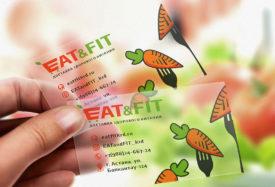 ДИЗАЙН ПРОЗРАЧНОЙ ВИЗИТКИ ДОСТАВКИ ЕДЫ EAT&FIT