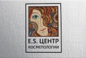 РАЗРАБОТКА ЛОГОТИПА ЦЕНТРА КОСМЕТОЛОГИИ Е.С.
