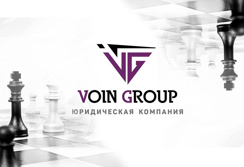 ЛОГОТИП ЮРИДИЧЕСКОЙ КОМПАНИИ ВОИН-ГРУПП