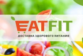 ЛОГОТИП ДОСТАВКИ ЗДОРОВОГО ПИТАНИЯ EAT&FIT