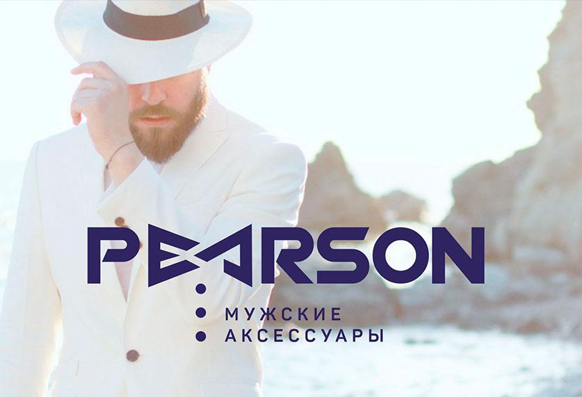 ЛОГОТИП МУЖСКИХ АКСЕССУАРОВ PEARSON