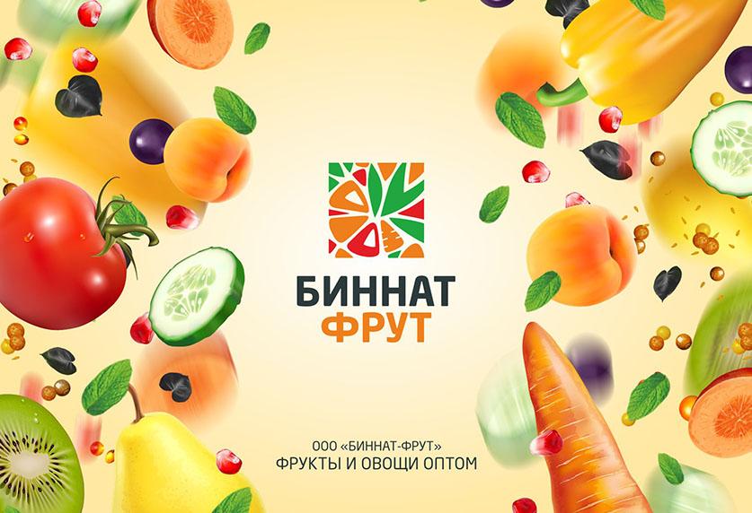 ДИЗАЙН МАРКЕТИНГ-КИТА БИННАТ ФРУТ