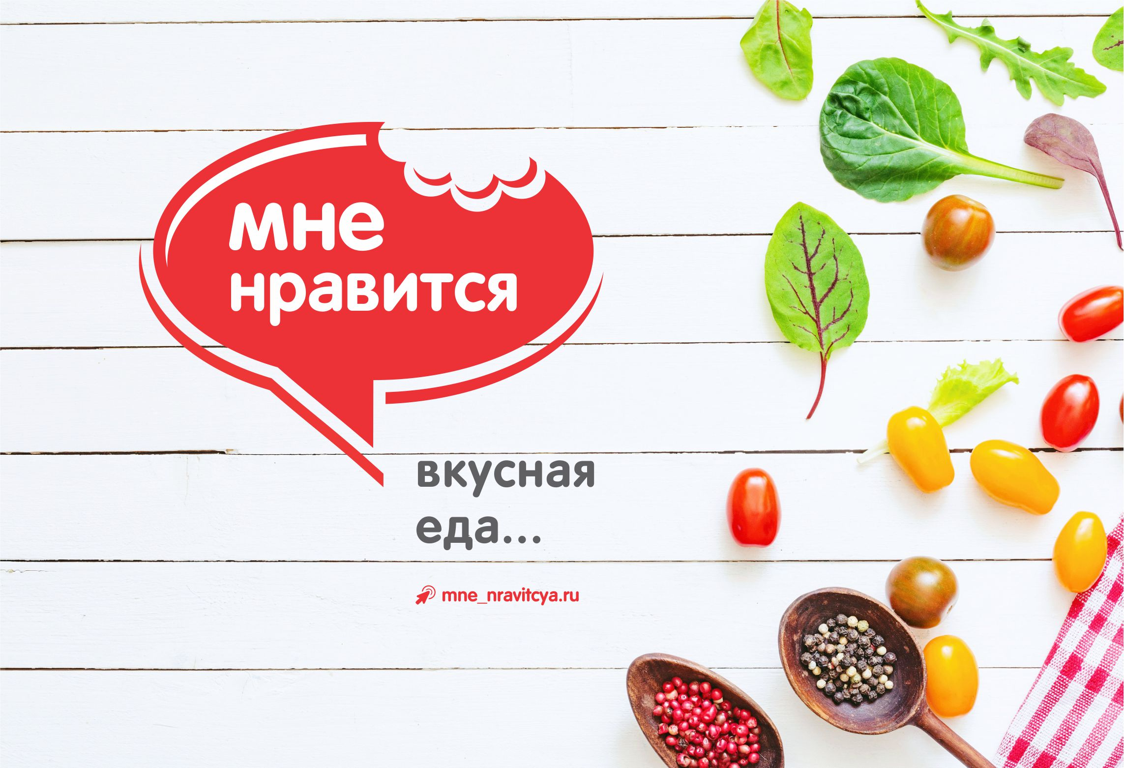 ДИЗАЙН ЛОГОТИПА КУЛИНАРИИ